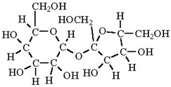 Example of organic molecule